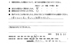 soudansouzokuh28.04.05-12